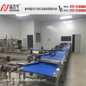 Wafer Flow Wrapper Packing Machine (ZP320) pictures & photos