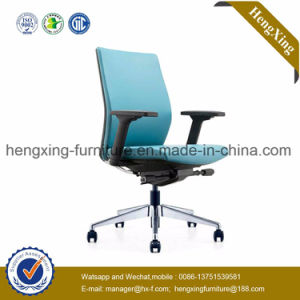 Modern BIFMA Fabric Executive Computer Office Chair (HX-YY088) pictures & photos