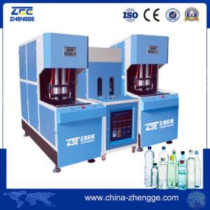 100ml 500ml 750ml 1000ml Semi Automatic Pet Plastic Water Bottle Blow Molding Machine pictures & photos