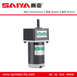 70mm 25W Brush DC Motor with Gearbox pictures & photos