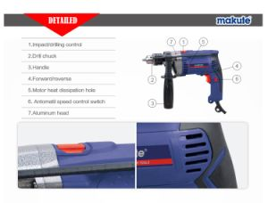 New Electric Drill Aluminum Body Drilling Machine (ID007) pictures & photos