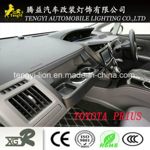Anti Glare Car Auto Navigation Gift Sunshade for Toyota Prius Series pictures & photos