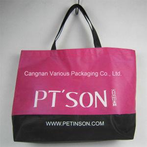 Non Woven Tote Bag, Shopping Bag (BG1086) pictures & photos