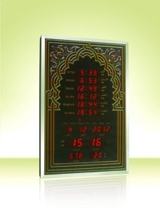 Large Muslim/Mosque Talking Azan Prayer Digital Clock pictures & photos