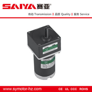 Small 60W DC Gear Motor Electrical Motor pictures & photos