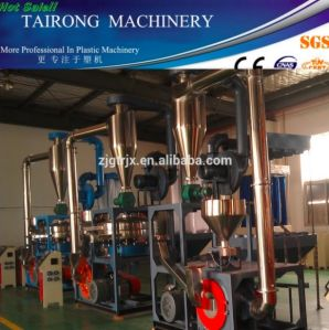 Pulverizer Machine/Plastic Miller/PVC Milling Machine/PVC Pulverizer/Plastic Pulverizer pictures & photos