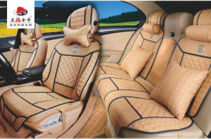 Leather Car Seat Cushion Flat Shape Seat Cover pictures & photos
