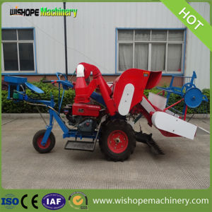 Mini Rice Combine Harvester 4lz-0.7 Philippines for Sale pictures & photos