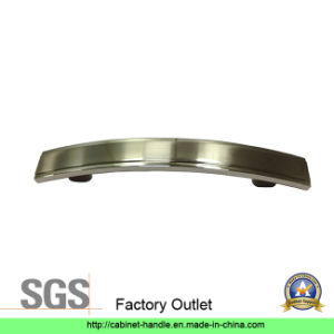 Factory Furniture Kitchen Cabinet Hardware Pull Handle (A 105)