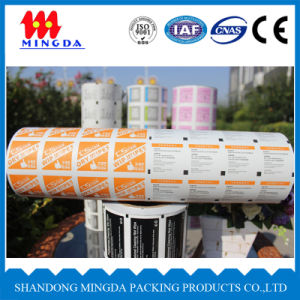 Medical Aluminium Foil Laminated Paper pictures & photos