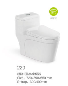 229 White Siphonic One-Piece Toilet Set pictures & photos