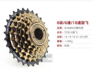Wholesale High Quality Single Speed Bike Freewheel/Bicycle Freewheel LC-F021 pictures & photos