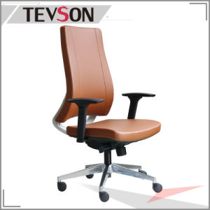 High Back PU Leather Executive Office Chair (DHS-B220) pictures & photos