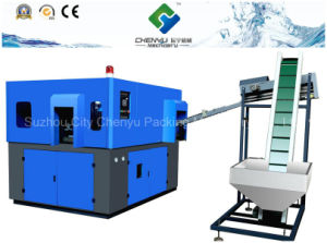 Automatic Water Bottle Making Machine pictures & photos