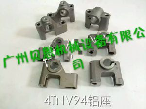 Yanmar 4tnv94 Valve Arm Rocker (inlet anexhaust) Seat for Diesel Egnine Made in China pictures & photos