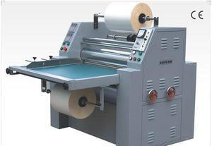 Kdfm Laminating Machine in Good Price pictures & photos