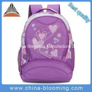 Students Cartoon School Shoulder Backpack Children Kids Bag pictures & photos