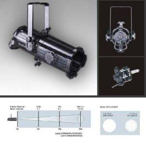 Imaging Spot Light (ST-1027)