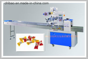 Automatic Candy Flow Packaging Machine (CB-100) pictures & photos