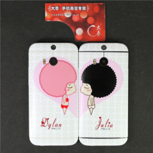 Fashion Mobile Phone Skin DIY System and Machine (DAQIN 005) pictures & photos