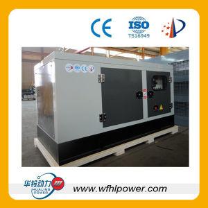 20kw LPG Generator with Dse 7320 pictures & photos