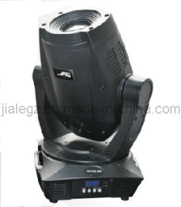 150W DMX LED Gobos Mini Moving Head Stage Light (JL-SPOT150)