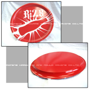 Tin Serving Tray (YL0009)