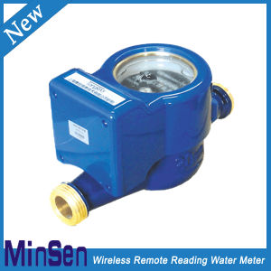 Wireless Smart Hot Water Meter pictures & photos