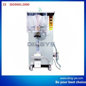 Automatic Liquid Packaging Machine As1000/2000