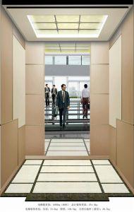 High Quality Elevator of Wells