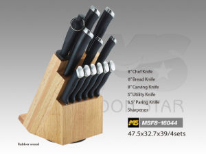 Forged Handle Series Kitchen Knife (MSF8-16044)