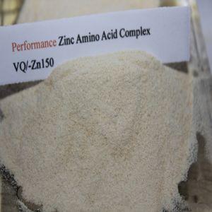 10% Zinc Amino Acid Chelate Feed Grade (VQ/ G-Zn100)