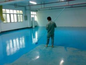China Supplier GBL Nature Good Epoxy Floor Coatings pictures & photos