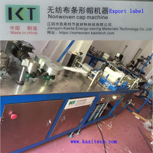 Nonwoven Machine for Mob Clip Bouffant Cap Making Kxt-Nwm02 (attached installation CD) pictures & photos