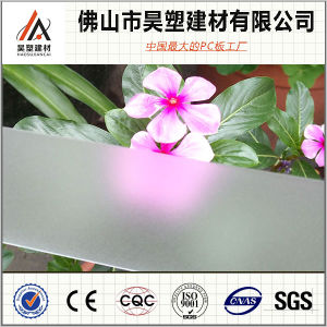 Brown Frosted Polycarbonate Solid Sheet PC Roofing Plastic Sheet