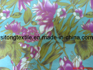 Polyester Microfiber Printing Fabric (S05 SERIES)
