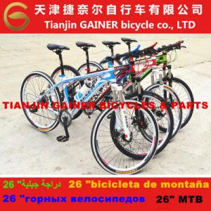 """Tianjin Gainer 26"""" MTB Bicycle Aluminum 21sp"""