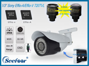 Outdoor Metal IR Bullet Camera (SE187M15)