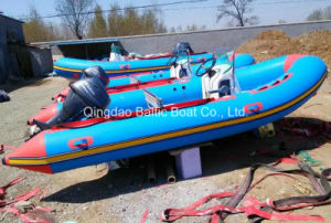 Rigid Fiber Glass Boat Ce Rib520 pictures & photos