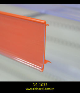 Soft Hard Co-Extrusion (DS-1033) pictures & photos