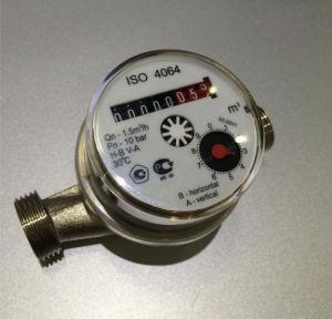 New Dry-Type Single-Jet Water Meter