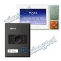 Video Door Phones for Villa (C2+T1)