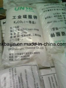 Potassium Carbonate powder K2CO3 99% pictures & photos