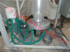 LDPE Special Film Blowing Machine. Chsj-45/50h pictures & photos