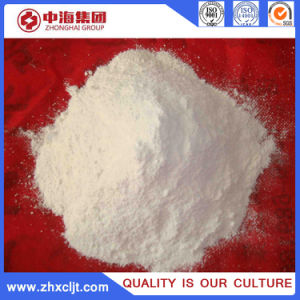 Precipitated Silica for Paints From China Factory pictures & photos