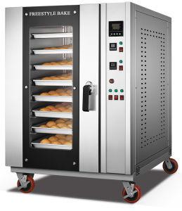 Gas Convection Oven (HF-8Q)