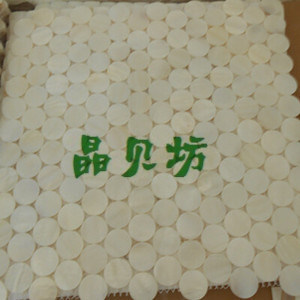 Natural Chinese Round Freshwater Shell Mesh Backing Mosaic Tile