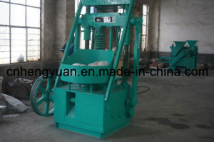 Factory Price Coal Charcoal Powder Briquette Making Machine pictures & photos