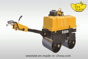 S08h Full Hydraulic Vibratory Roller