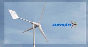 Frist Class Wind Turbine- 2kw Wind Turbine (CE Approved)